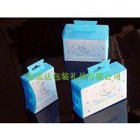 PVC塑胶制品 塑胶透明包装盒 各种包装盒 彩盒包装/化妆品包装)