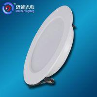 新款质优产品 LED室内灯具LED商业照明筒灯LED嵌入式筒灯MR9