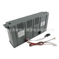 全新优质家乐燃气热水器电脑板配件维修用10E3D恒温主板
