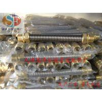 正品保障促销 嵩峰出品 304不锈钢黄铜接头空调波纹管 空调配件
