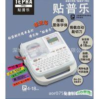 锦宫SR230C KINGJIM标签机 TEPRA锦宫标签机 日本进口标签打印机