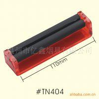 供应110MM手动卷烟器  塑料卷烟器 迷你型携带方便