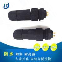 供应厂家直销电缆防水接头M14螺纹插拔面板式防水接头厂家 大量长期销售M14面板式防水接头