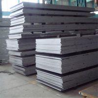 河南太钢热轧316L材质不锈钢板