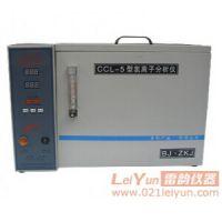 供应上海CCL-5型水泥氯离子分析仪工作原理_品质保证