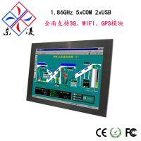 15寸工业触控电脑_防水型工业平板电脑_嵌入式平板电脑