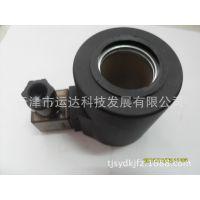 液压阀用电磁铁 液压线圈 内径32MM高72MM 电压DC24V AC220V