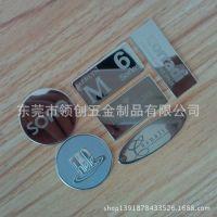 不锈钢标牌制作 铝合制作 金属铭牌制作 LOGO可丝印激光上色