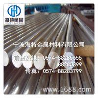 5A05铝合金 规格其全 可定尺切割 宁波供应