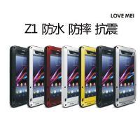 Love Mei正品 索尼Z1金属三防手机壳 L39H金属边框 防摔防水外壳