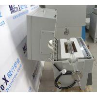 【上海微行】供应MXG1400 管式炉 管式电炉 热处理电炉