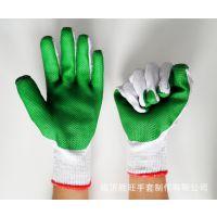 家务贴胶手套(全挂 半挂)专业供应挂胶手套 胶片手套 质量保证