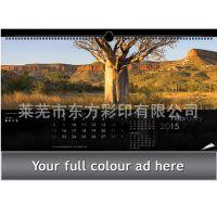 2015平安专版挂历 印刷厂个性定制日历周历年历 价格便宜