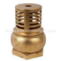 全铜底阀  水泵过滤底阀 吸水阀 滤水阀
