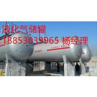 50立方液化气地埋储罐 Q345R钢板,菏锅储罐,厂家直销,设计年限20年