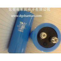 供应63v15000uf螺栓电容