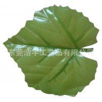 供应厂家直销仿真葡萄叶人造叶子 半成品假叶子  颜色尺寸可定制