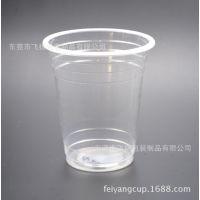 批量定制PP材质一次性塑料杯可加印LOGO塑料杯奶茶杯,起印低