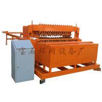 专业制造BS-220煤矿支护网焊网机