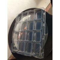 热销单品(现货)!现货免模具!大清仓!20格PVC透明吸塑盘。