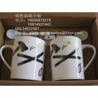 【厂家直销】陶瓷杯 创意陶瓷带勺 工艺陶瓷品 日用陶瓷餐具 对杯