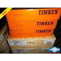 93825/93125非标圆锥滚子轴承,美国TIMKEN品牌93825/93125轴承
