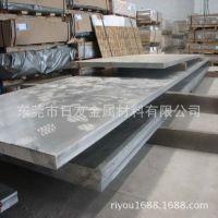 批发规格齐全优质1370铝合金1370铝板1370铝棒 现货批发