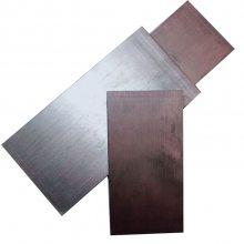 直供山西定做各种口径铸铁斜铁/45#钢斜垫铁/车床加工件