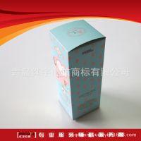 厂家定制 白卡纸覆膜化妆品包装纸盒 纸巾盒药品盒