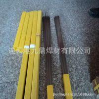 【现货】供应ER317不锈钢氩弧焊丝H08Cr19Ni14Mo3TIG焊丝 直销