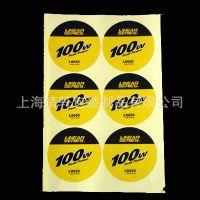 F33供应强粘性不干胶标贴 热敏纸不干胶标贴 日化用品不干胶标贴
