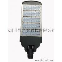 深圳世界之光LED灯生产厂家供应LED路灯(可调角度)