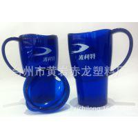 专业生产定制 外贸亚克力水杯 带柄带盖啤酒杯子 PS塑料杯 世界杯