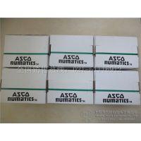 世格ASCO电磁阀线圈 400425-117 原装正品电磁阀 原厂 实拍