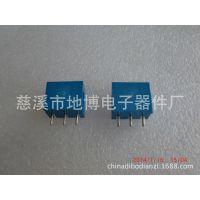 【质优价廉】DB300V-5.0接线端子 接线柱  PCB接线端子