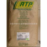 PEI/美国RTP/2100APEI光纤元件原料PEI电路板原料PEI光纤原料PEI