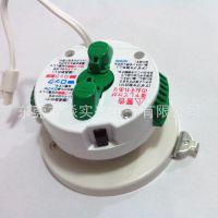 吸灯灯灯具引挂器LC-104日式灯具引挂器6A250V