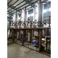 供应出售二手果汁浓缩强制循环结晶蒸发器二手浓缩降膜蒸发器