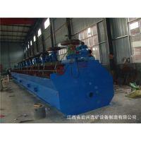 供应浮选设备多槽浮选机石城浮选机厂家浮选工艺
