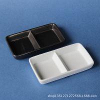 日本餐厅陶瓷调味碟多长方双格味碟火锅碟日式碟日韩餐具