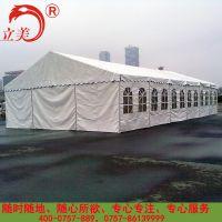 工厂直供欧式展览篷房展会篷房搭建快捷稳固安全