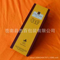 厂家定制 中纤板红酒盒 进口葡萄酒礼品盒 密度板纸盒