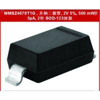 ON安森美MMSZ4678T1G齐纳二极管原装正品电子元器件电容电阻