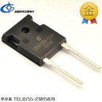 华尔美优势供应 DSEI30-12A TO247 1200V/26A 快恢复二极管大芯片