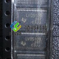 集成电路IC  TI/德州 SN65LVDS109DBT LVDS109 只做全新原装