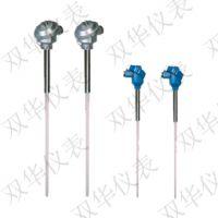 微型热电偶 100型小铂铑热电偶 WRP-100