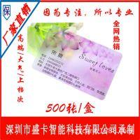 PVC个性透明名片卡非标异形名片卡高档名片卡订做镂空金属名片卡