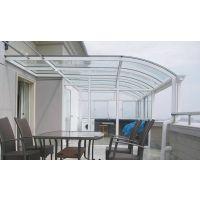 工厂订做 铝合金阳光房 露台玻璃房