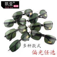 厂家直销 蛤蟆镜时尚太阳镜 防紫外线偏光眼镜 男士单梁双梁方形