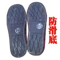 伊富春 手工保暖鞋 防滑耐磨中老年棉鞋 女式 轮胎橡胶底